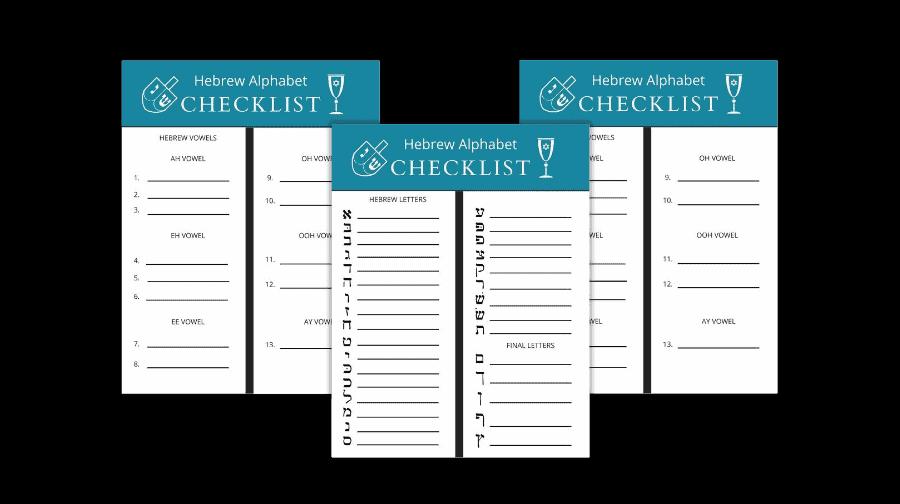 Hebrew Alphabet Checklist