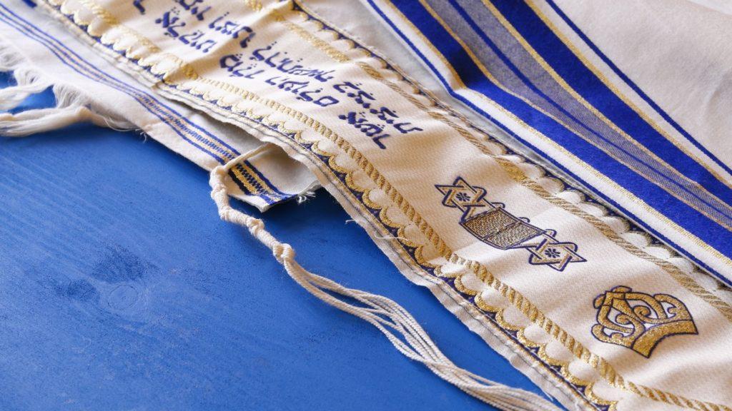 talit bar mitzvah gift