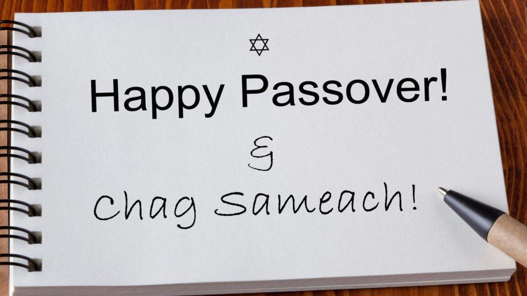 greetings for Passover