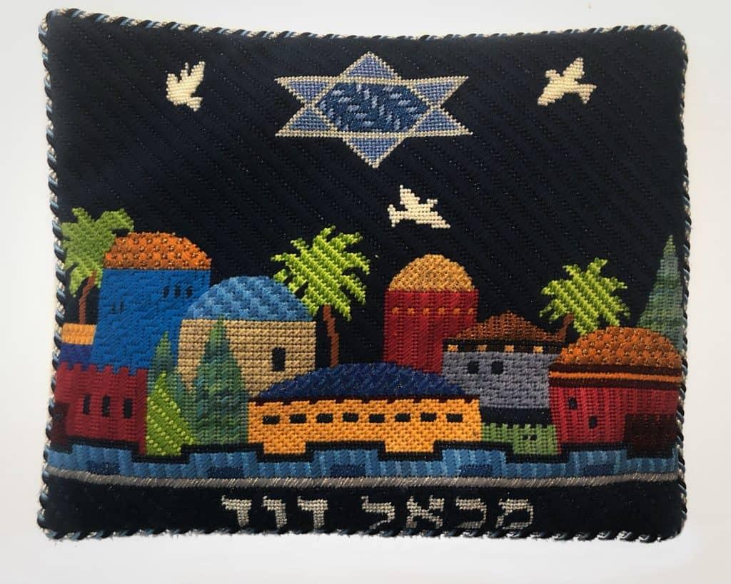Bar Mitzvah Needlepoint Tallit Bag