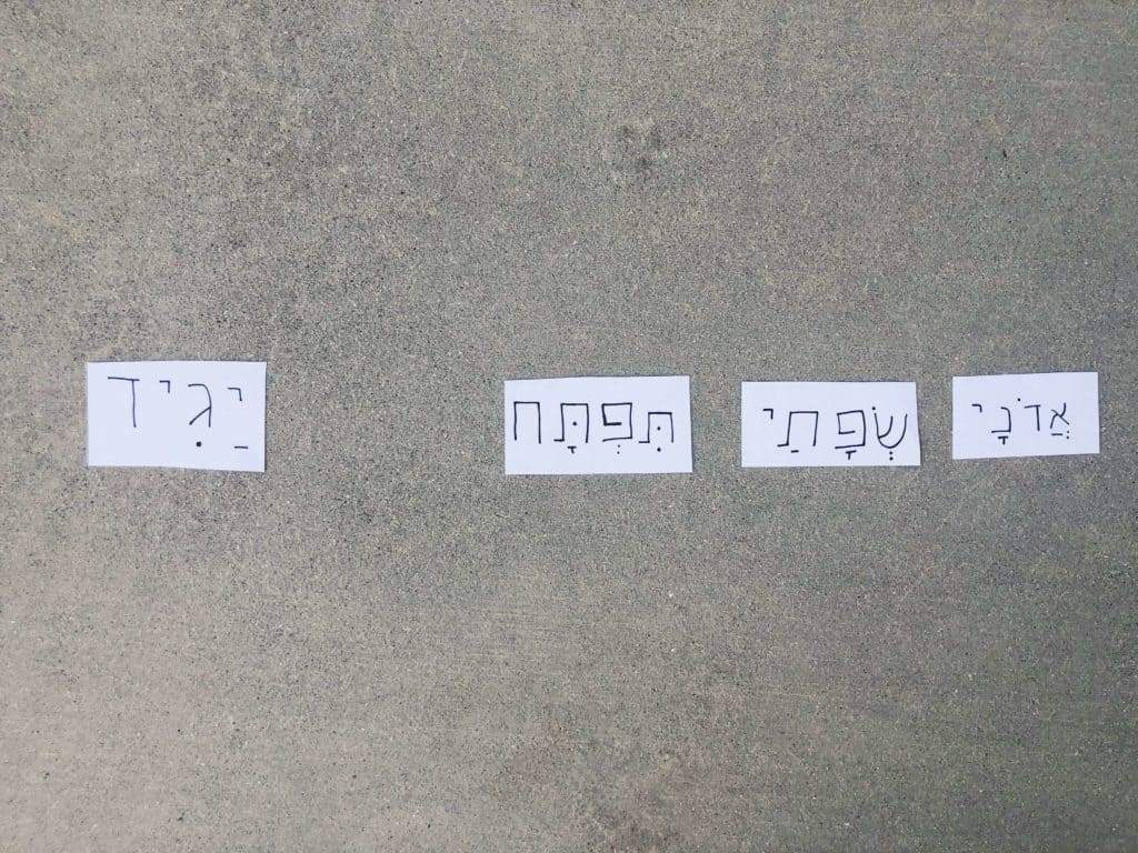 unscramble the Hebrew prayer scavenger hunt