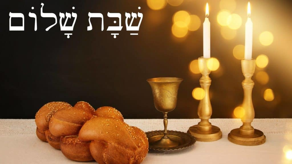 Virtual Shabbat Shalom Background