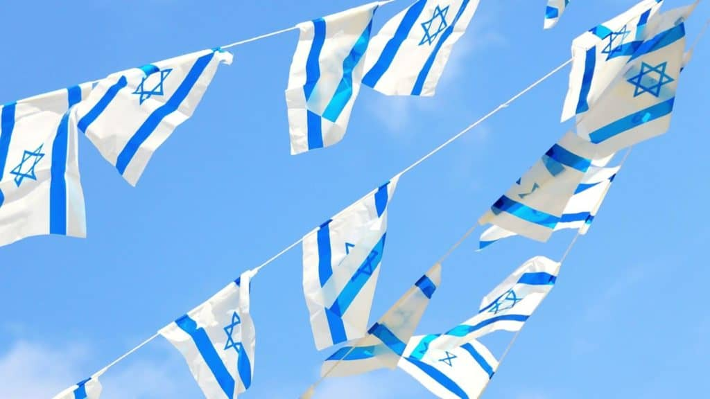 Yom Ha'atzmaut Israel Independence Day