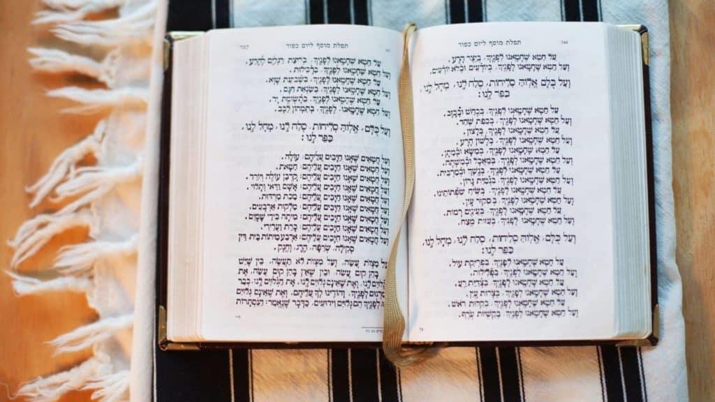 Yom Kippur siddur