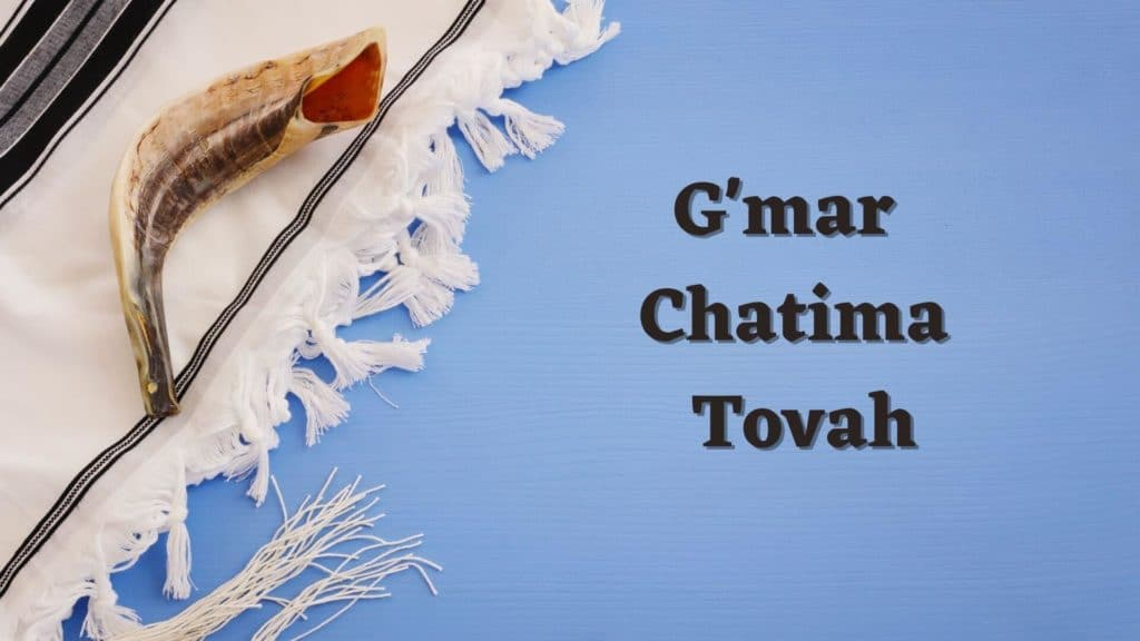 g'mar chatima tovah