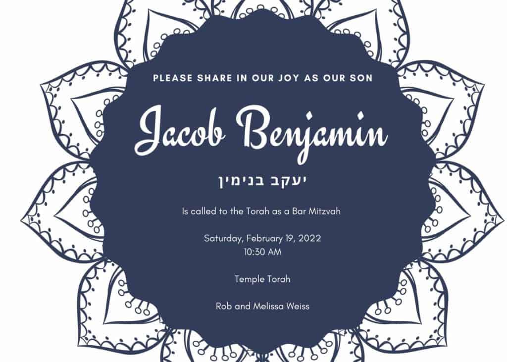 Bar Mitzvah Invitation Wording