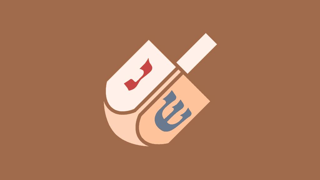 dreidel Hanukkah symbol