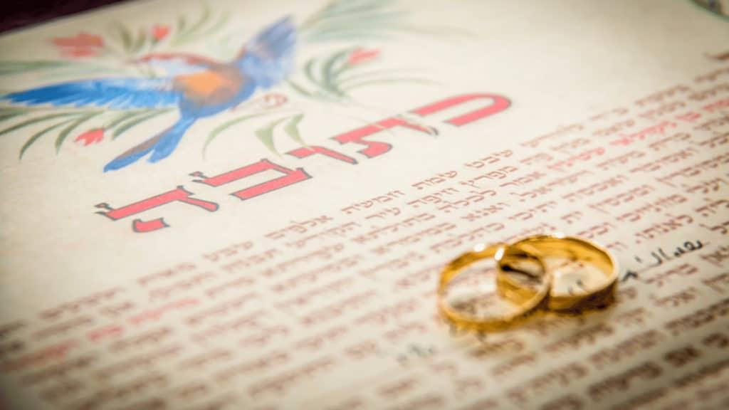 ketubah jewish wedding symbol
